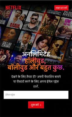 Netflix launched hindi user interface