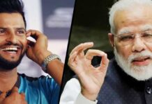 PM Narendra Modi Writes Letter To Suresh Raina