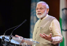 Pm Modi Launch Platform For Transparent Taxation