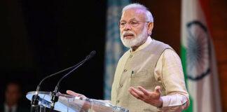 Pm Modi Launch Platform For Transparent Taxation