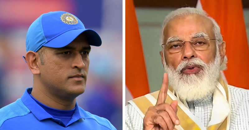 Pm Modi Wrote for Ms Dhoni