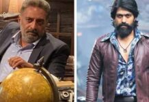Prakash Raj Share Photos Of KGF Chapter 2 Cast