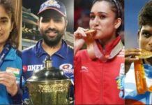Rohit Sharma Nominated For Rajiv Gandhi Khel Ratna Award