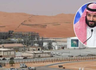 Saudi Arabia Announces Discovery Of New Oil Gas Fields