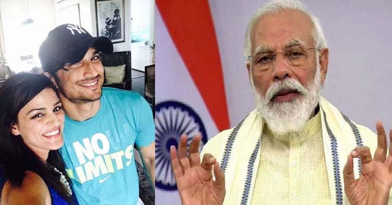 Shweta Singh writes to PM Modi