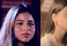 Suhana khan Share Crying Photos