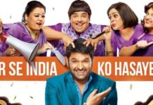 The Kapil Sharma Show Family Special Episode