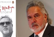 The Vijay Mallya Story Web Series