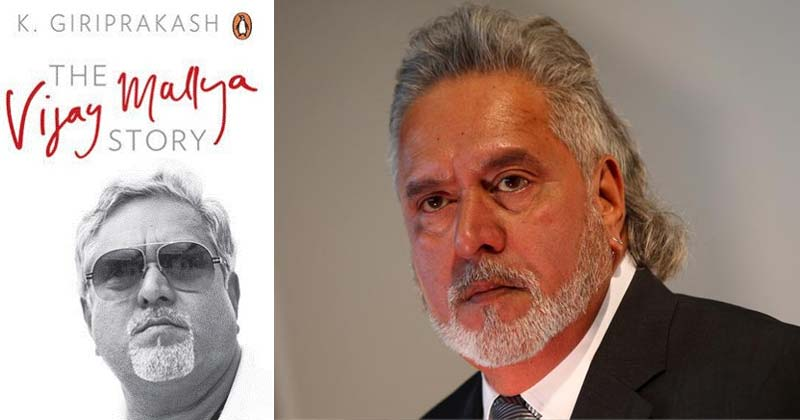 The Vijay Mallya Story Web Series