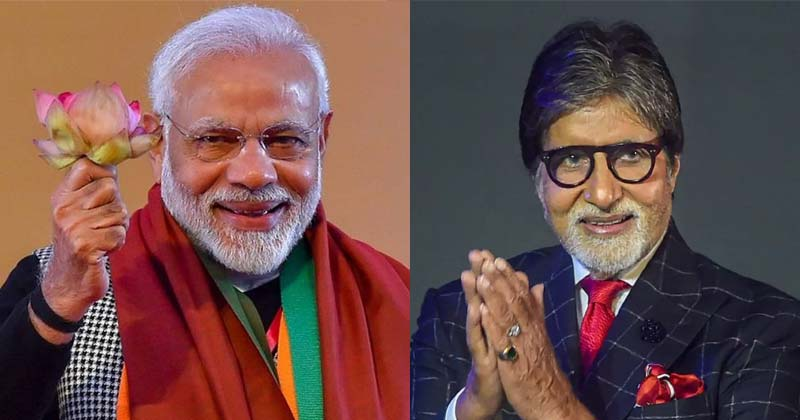 Amitabh Bachchan Request PM Modi To Watch This Movie