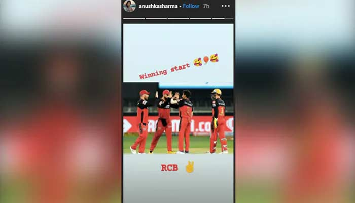 Anushka Sharma React On Virat Kohli Wins