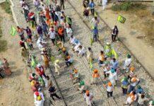 Bharat Bandh Protest Begins In Punjab