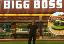 Bigg Boss 14 Release Date