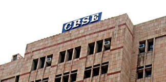 CBSE Compartment Result Will Come Till 10th October