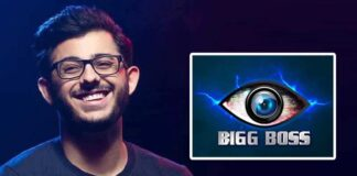 CarryMinati Is Not Be A Part Of Bigg Boss 14