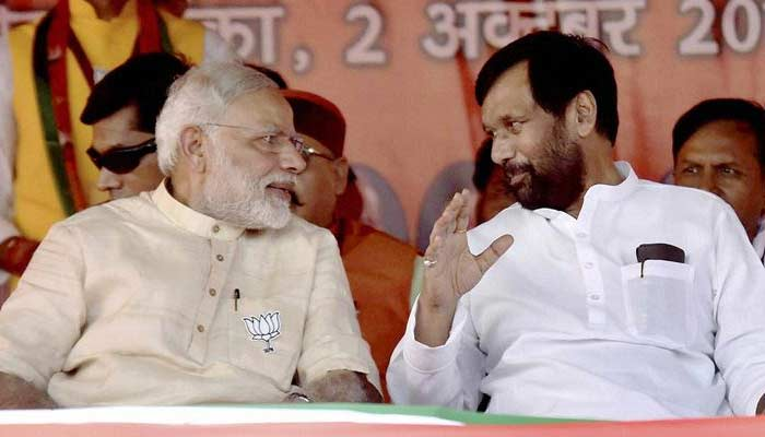 Discussions Between BJP And LJP For  Bihar Assembly Election