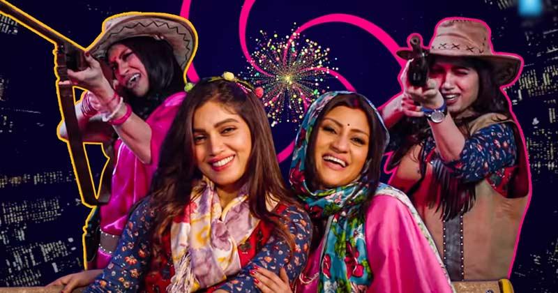 Dolly Kitty Aur woh Chamakte Sitare Trailer
