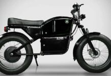 Electric Bike Atum 1.0 Launch In India