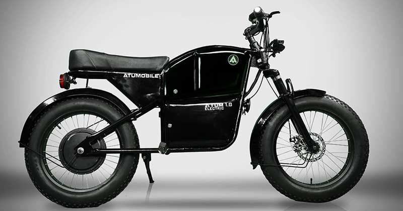 Electric Bike Atum 1.0 Launch In India