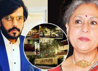 Govt Provided Parameter Security For Jaya Bachchan