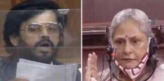 Jaya Bachchan Attack On ravi Kishan