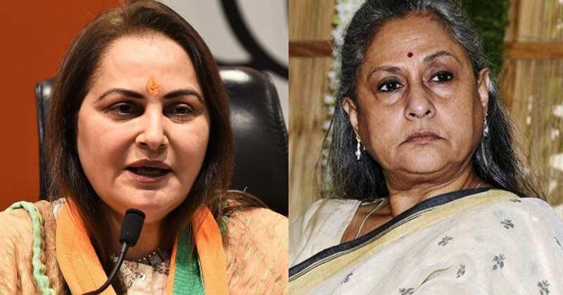 Jaya Prada Lashes Out On Jaya Bachchan