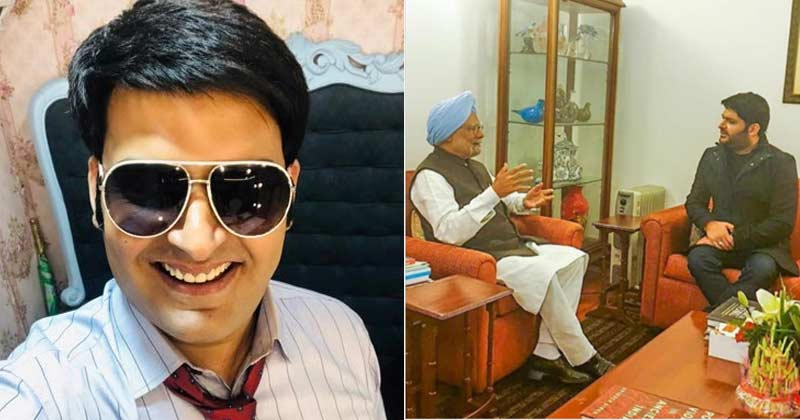 Kapil Shara Wishes Dr. Manmohan Singh Birthday