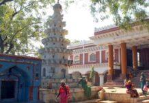 Marijuana Prasad Served In Sri Mouneshwar Temple