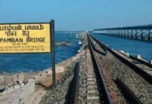 Pamban Bridge Vertical lift bridge in India