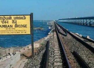 Pamban Bridge Vertical lift bridge in India