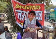 Sarita Who Serving Rajma Chawal On Her Scooty