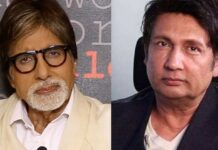 Shekhar Suman reacted to Amitabh Bachchan's tweet
