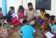 Sub Inspector Teaches Childrens