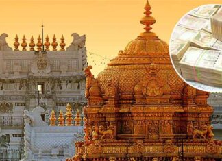 Tirupati Balaji Temple Donate Demonetized Noted