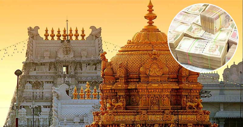 Tirupati Balaji Temple Donate Demonetized Noted
