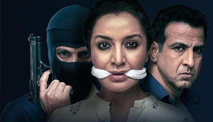 Web Series Hostages 2 release date