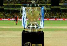 What Is Written On IPL Trophy