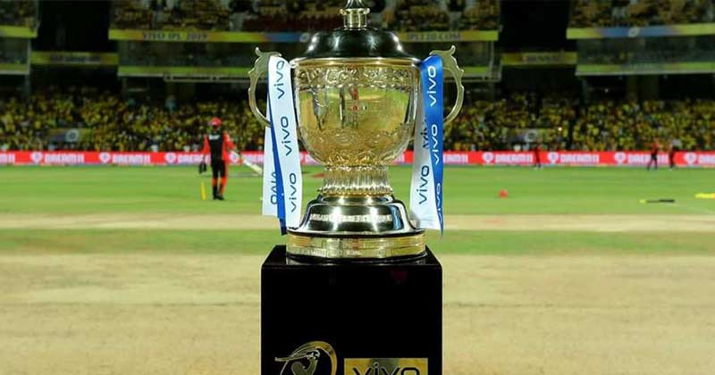 What Is Written On IPL Trophy