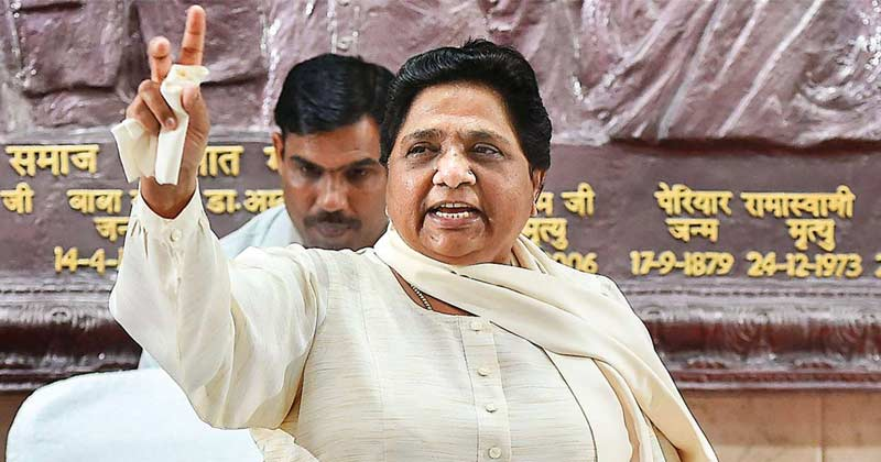 BSP Leader Mayawati Attack On Akhilesh Yadav