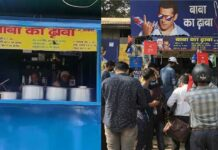 Baba Ka Dhaba Look Like IAS Officer Office