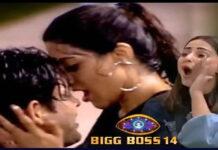 Bigg Boss 14 House Sidharth Shukla Viral Video