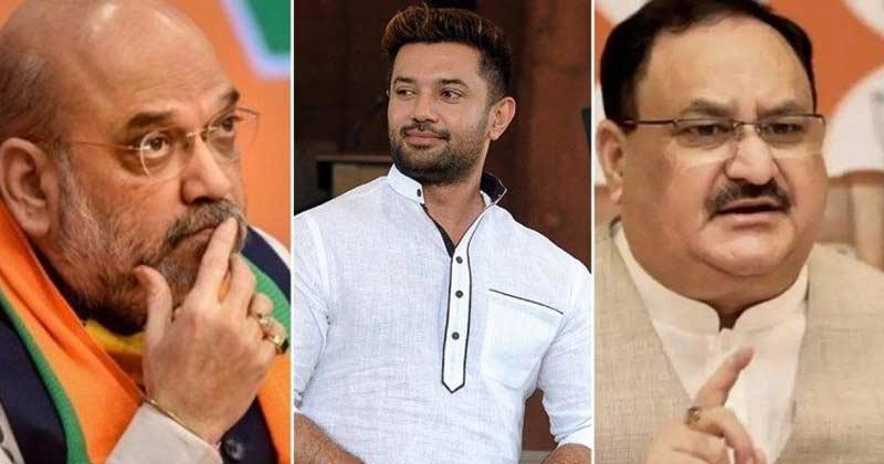 Bihar Assembly Election BJP And JDU