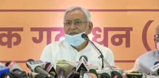 Bihar Assembly Election First Phase Candidate Announced