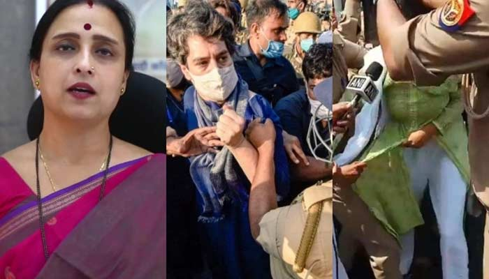 Chitra Wagh Condemns Up Police