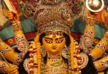 Durga Pooja 2020