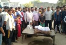 Hathras Rape Girl Died
