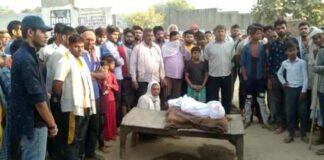 Hathras Rape Girl Died