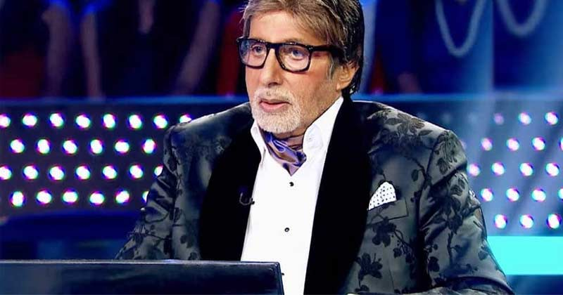 Kaun Banega Crorepati Amitabh Bachchan Computer Hang