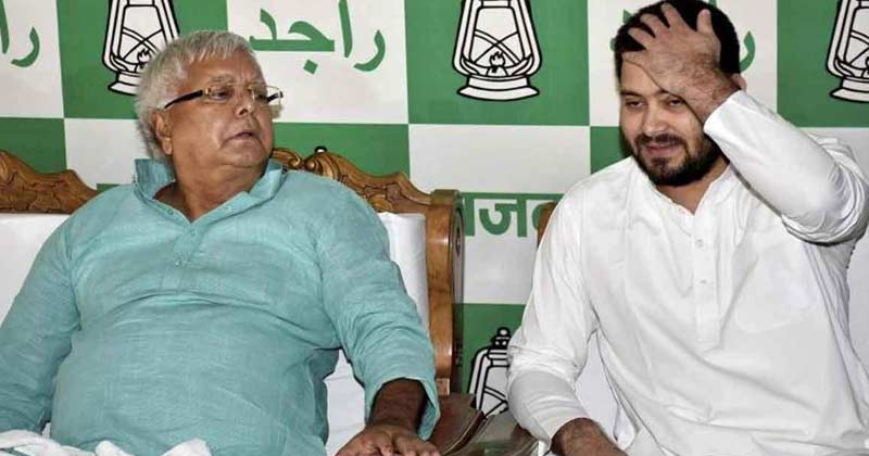 Lalu Yadav Will Not Campaign Bihar Assembly Election