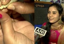 Law Student And A Micro Artist Has Written Bhagavad Gita On Rice